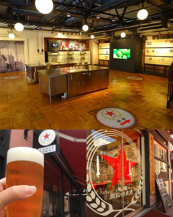 Sapporo Kaitakushi Beer brewery