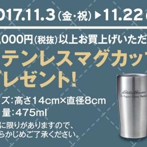原创的不锈钢啤酒杯茶杯礼物!