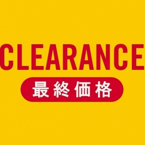 Bargain is time to buy! Winter clearance!