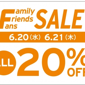 Family, Friends and Fans SALE!!