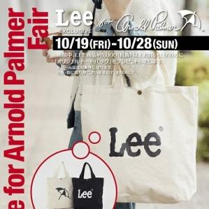 Lee協作交易10/19(星期五)START!