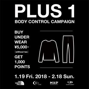 [PLUS1 BODY CONTROL CAMPAIGN]