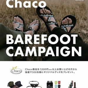 Chaco SPRING2019 CAMPAIGN
