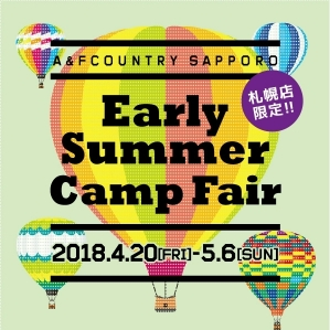 Early Summer Camp Fair
