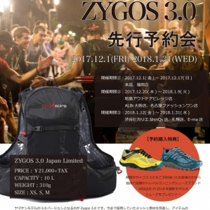 UltrAspire (ultra spire) zaigosu 3.0 advance reservation society
