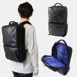 Multifunctional backpack!