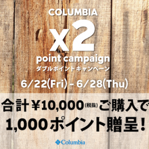 W point campaign &T shirt collection