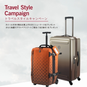 Fish basket triKnox travel-style campaign