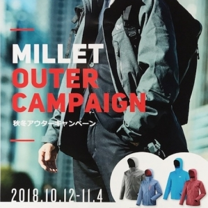 Outer Campaign!!