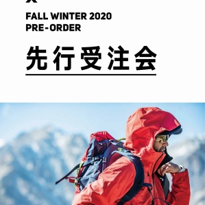 [announcement of 2020 FALL WINTER precedence order meetings!]