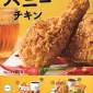 辣味的蜂蜜鸡