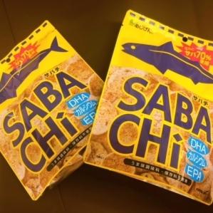 SABACHI!!