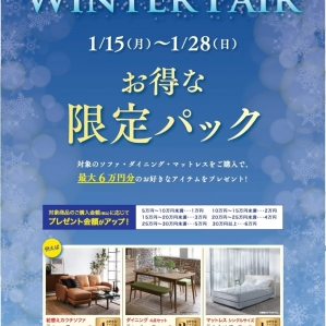 ... fair for thanks plan - winter of the second anniversary of OTSUKA KAGU