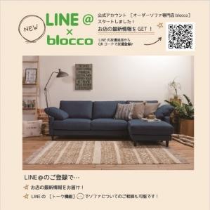 LINE@시작했습니다!