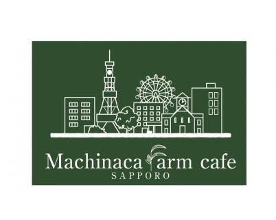 Machinaka Farm Cafe
