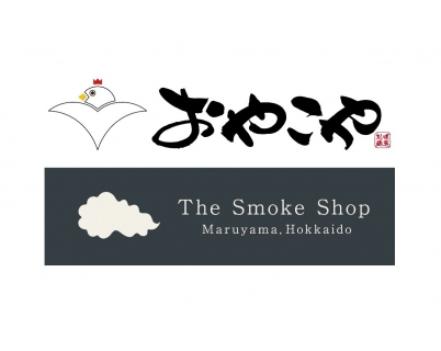 satsuhorotorisen oyakoya /The Smoke Shop