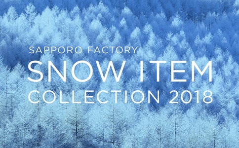 SAPPORO FACTORY SNOW ITEM COLLECTION 2018