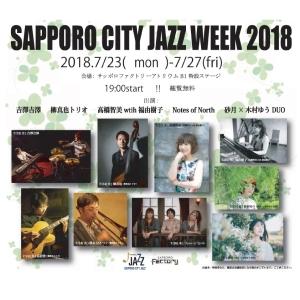 City jazz week 2018