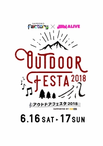SAPPORO FACTORY × JOIN ALIVE OUTDOOR FESTA 2018 supported by AIR-G'