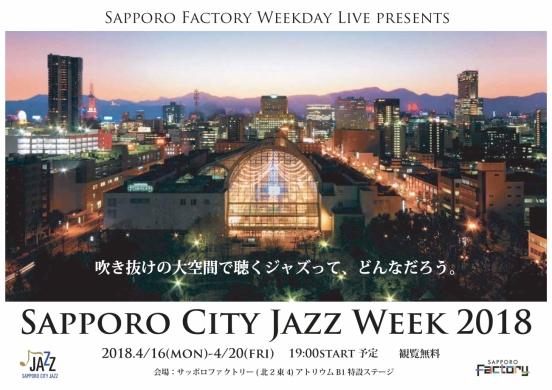 SAPPORO CITY JAZZ WEEK 2018