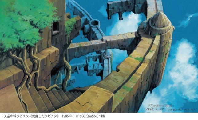 """日本的卡通片美術的創造者""""山本23展""""-空中的城rapyuta,火垂runo墳墓,mononoke公主,穿越時空的少女 ―"""