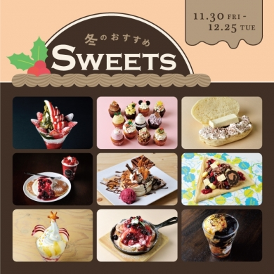 Winter recommended SWEETS