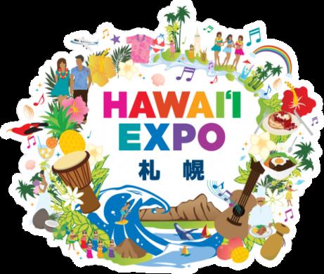夏威夷博览会2018(HAWAI`I EXPO2018)