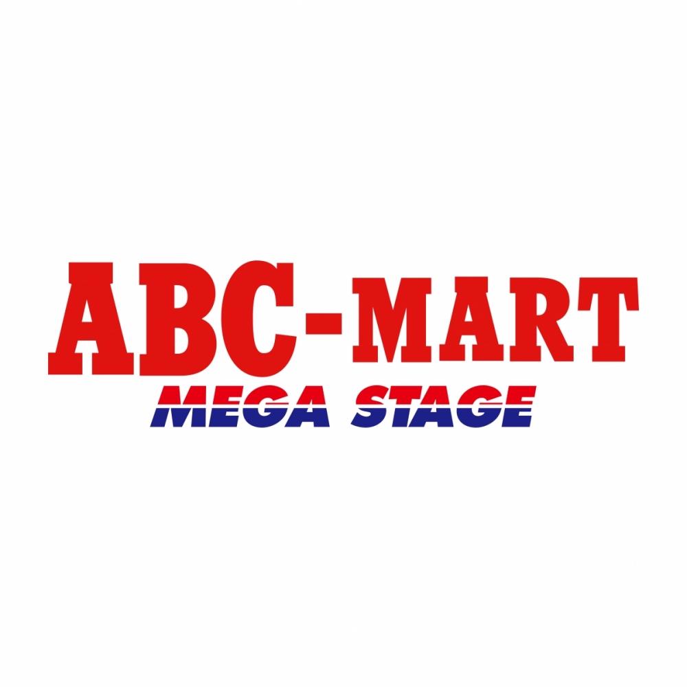 ABCマート メガステージ | 2条館...