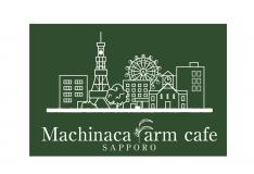 吃的湯的商店市區農場咖啡廳