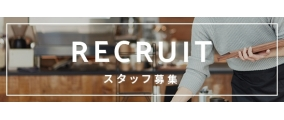 Recruitment of staff