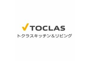 Toklas Sapporo showroom