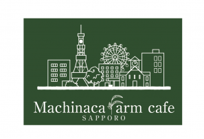 Machinaka Farm Cafe