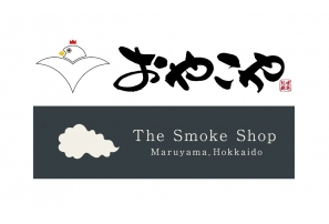 satsuhorotorisen oyakoya /The Smoke Shop