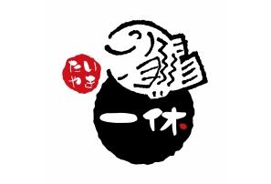 taiyaki一休