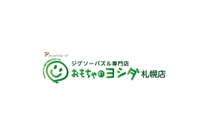 Yoshida Dental Trade Distribution Sapporo store of store specializing in jigsaw puzzle toy