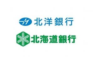 北洋银行、北海道银行共同ATM