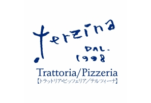 테르트이나 트랏트리아·피체리아