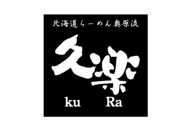 Hokkaido ramen okuhararyukyugaku