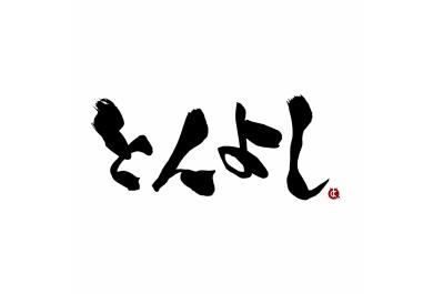 tonyoshi
