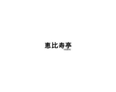 Ebisu bower