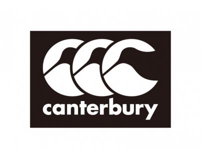 Canterbury shop