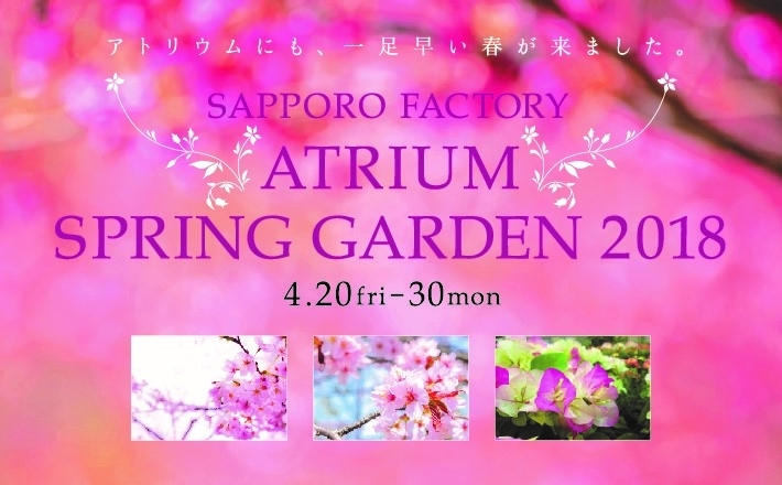 Atrium Spring Garden 2018