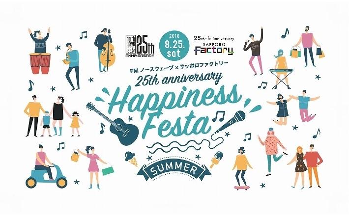 Happiness Festa